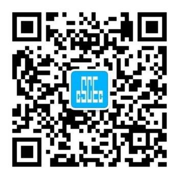 上海中建航修建产业发展有限公司