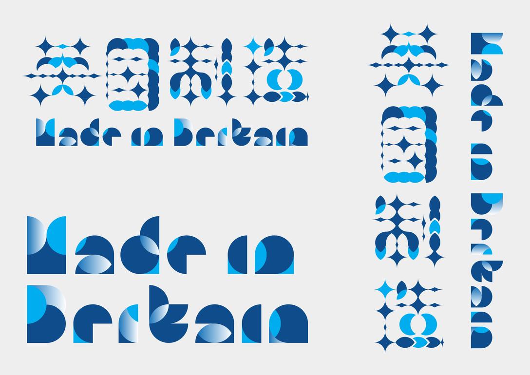 英國制造-英國文化協會當代藝術展-2