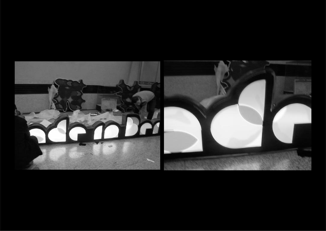 英国制造-英国文化协会当代艺术展-9