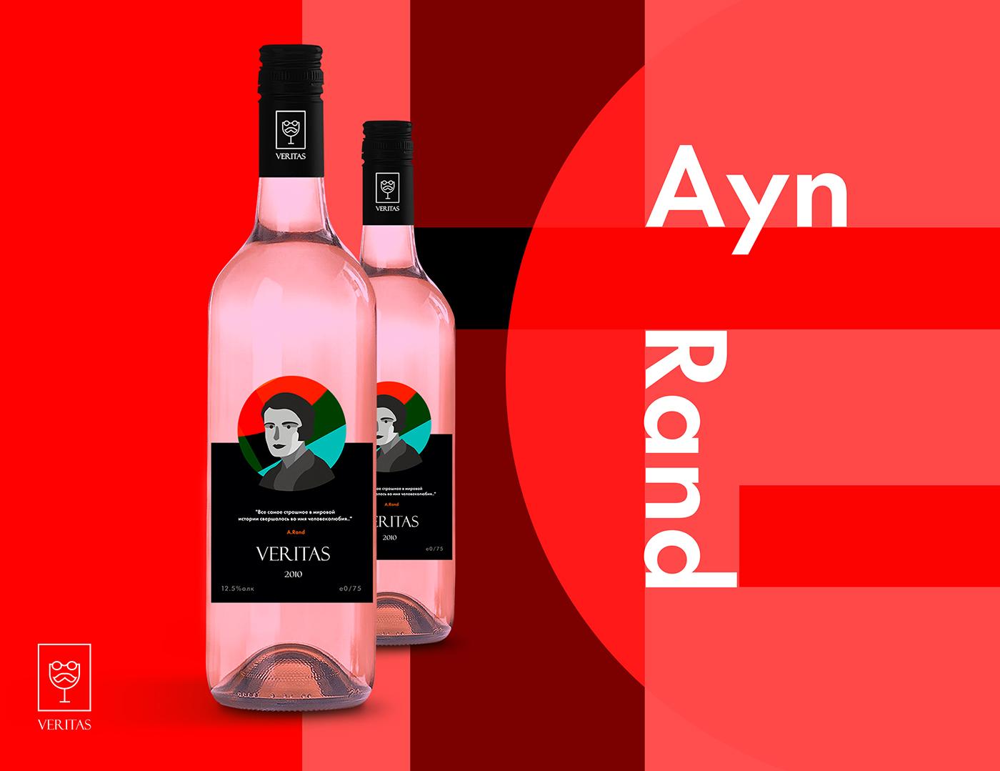 葡萄酒标签包装设计-9