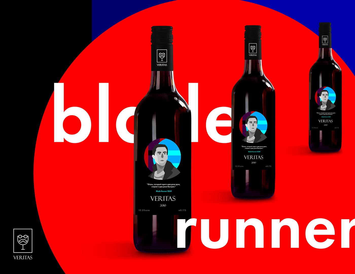 葡萄酒标签包装设计-10