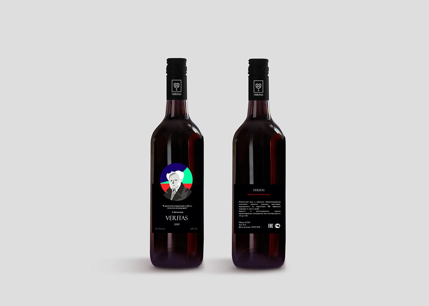 葡萄酒标签包装设计-2