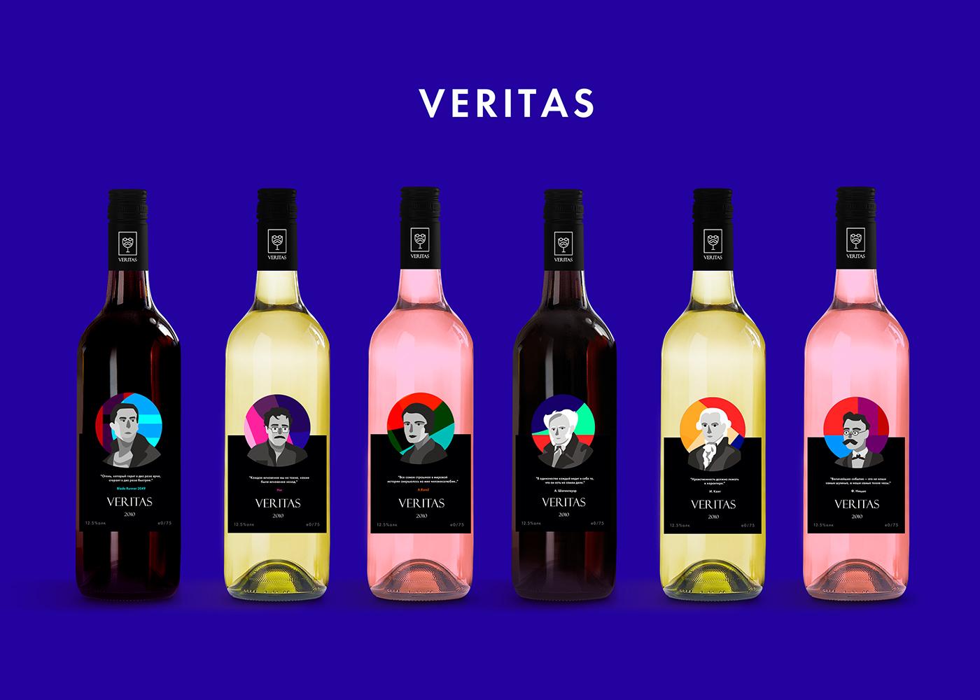 葡萄酒标签包装设计-4