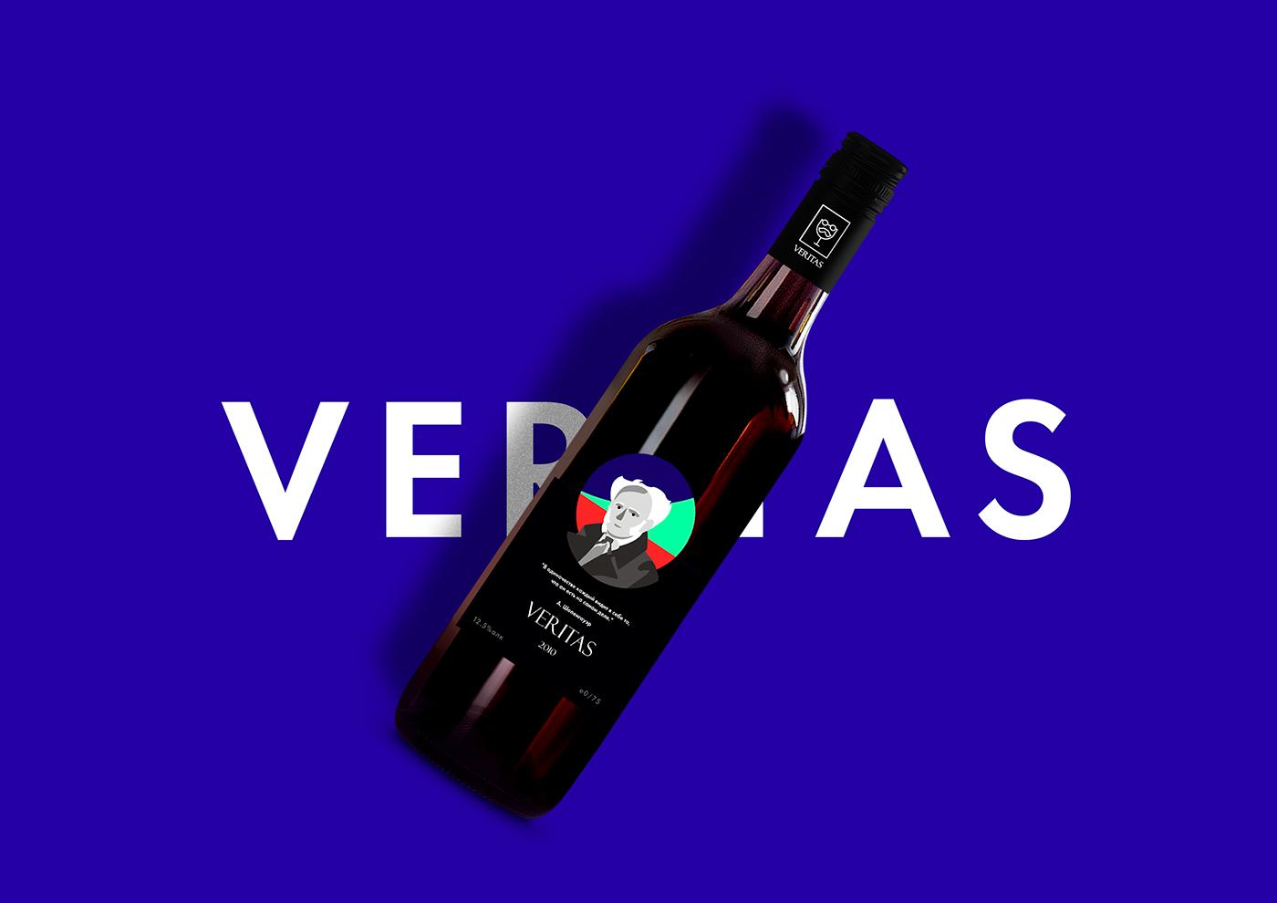 葡萄酒标签包装设计-6