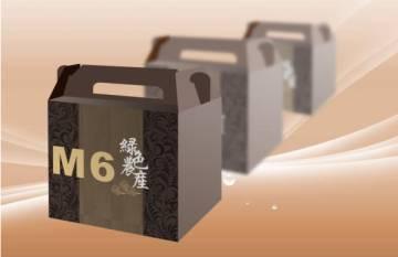 宁波包装设计斩获全国大学生包装设计大赛二等奖