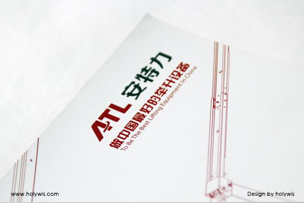 上海斯倫加光電科技有限公司-2