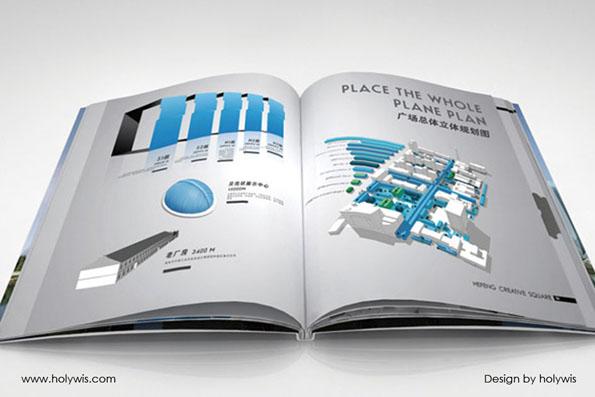 寧波市工業設計與創意街區-16