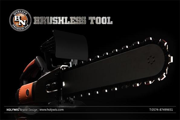 BN電動工具-1