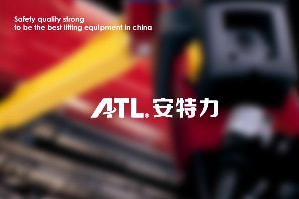 上海斯倫加光電科技品牌設計效果圖1