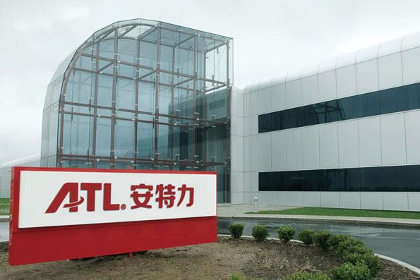 上海斯倫加光電科技品牌設計效果圖12