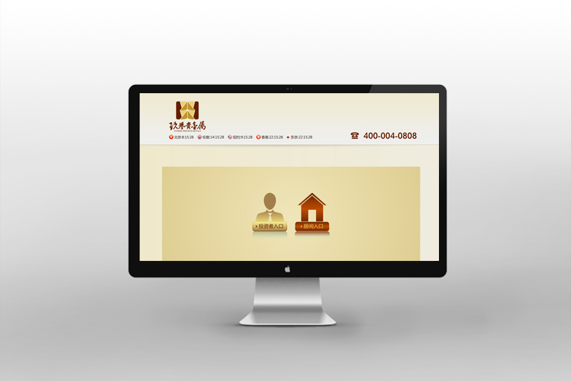 上海玖譽網站設計效果圖-1
