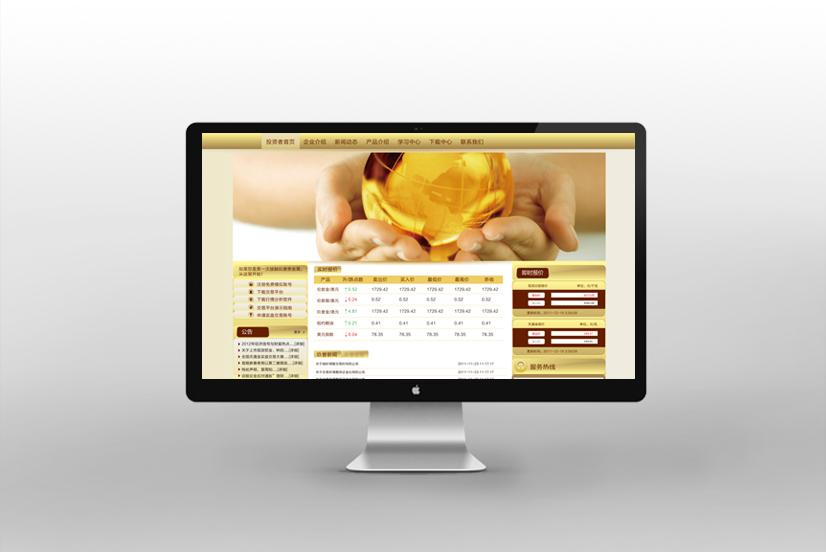 上海玖譽網站設計效果圖-2