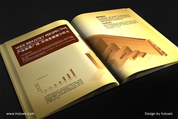 上海玖譽貴金屬設計效果圖-5