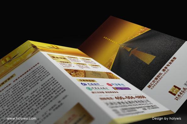 上海玖譽貴金屬設計效果圖-6