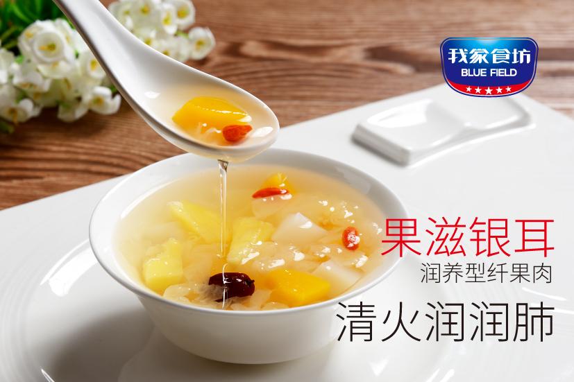 蘭田食品-3