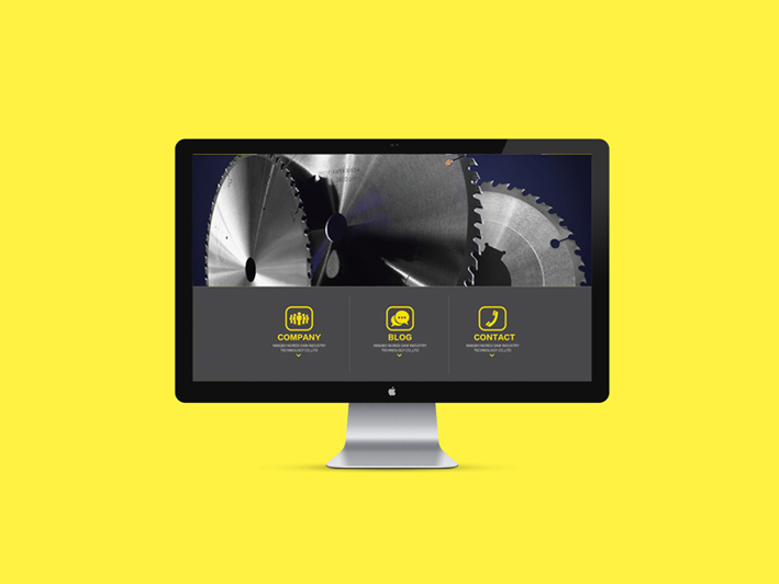 兼得网站设计效果图-2