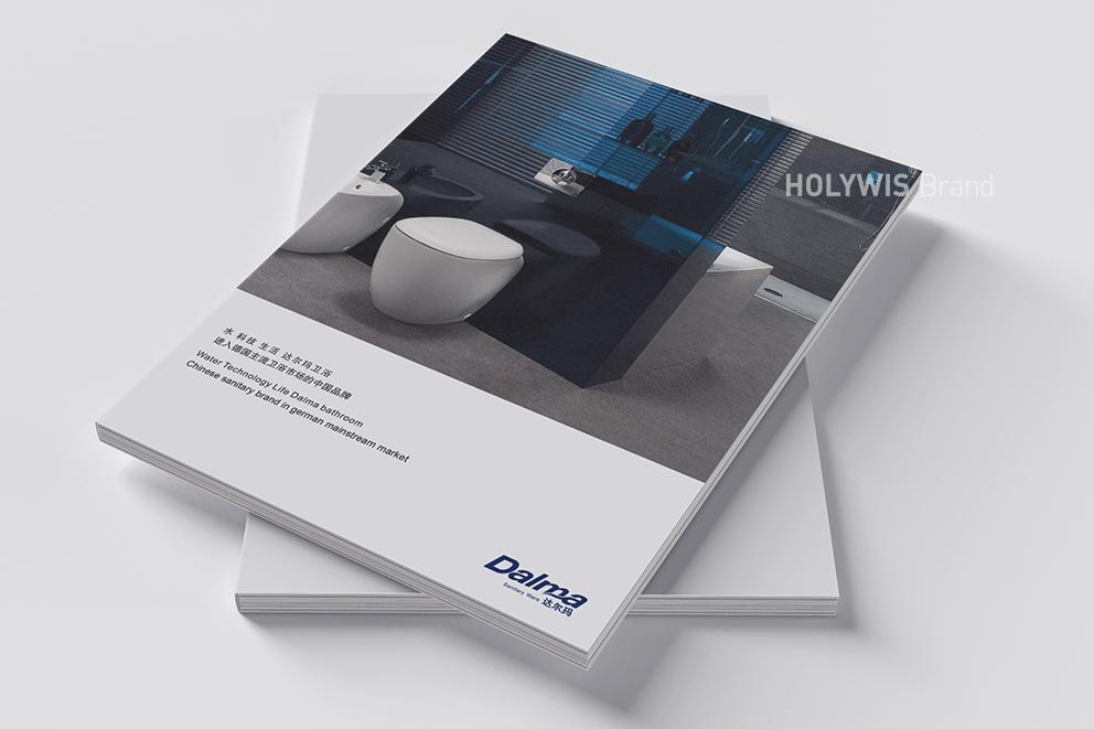 達爾瑪衛浴畫冊設計-4
