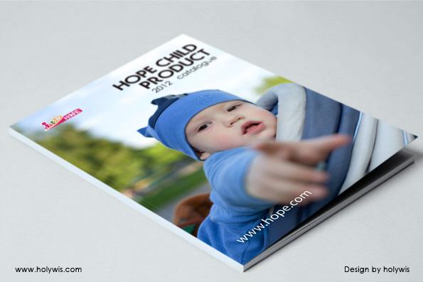 呵宝儿童用品设计效果图-2