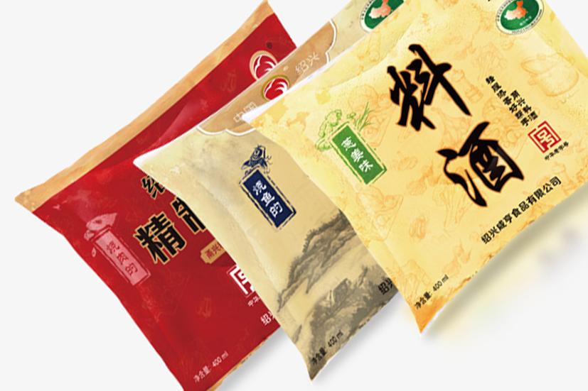 咸亨食品包装设计