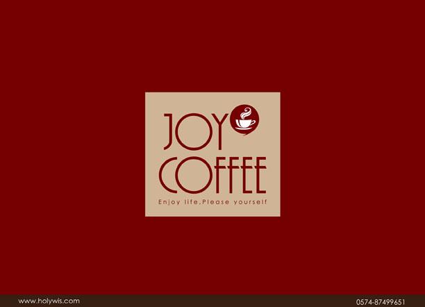 喜悅咖啡館設計效果圖-1