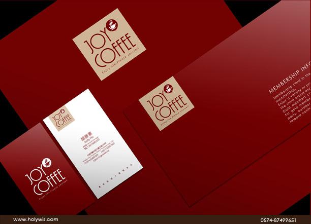 喜悦咖啡馆设计效果图-3