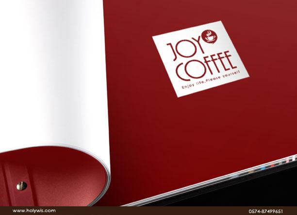 喜悦咖啡馆设计效果图-5