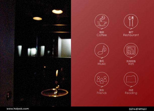 喜悅咖啡館設計效果圖-5