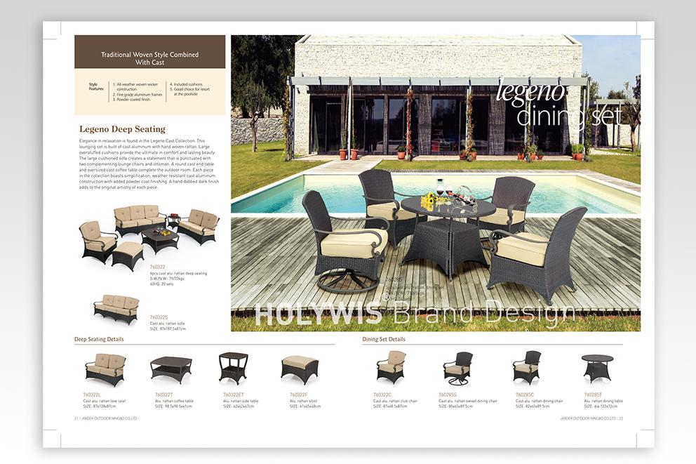 寧波嘉德戶外家具設計效果圖-5