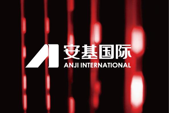 宁波安基国际品牌设计效果图-1