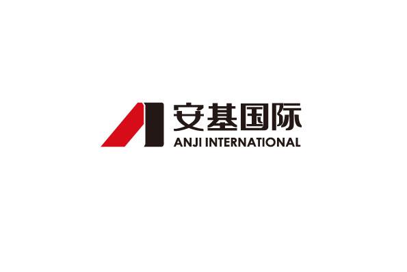 宁波安基国际品牌设计效果图-2