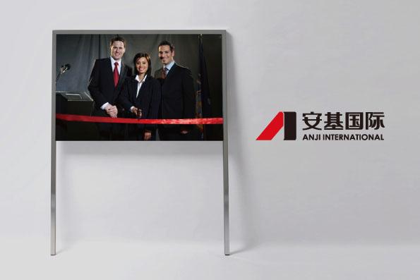 寧波安基國際品牌設計效果圖-8