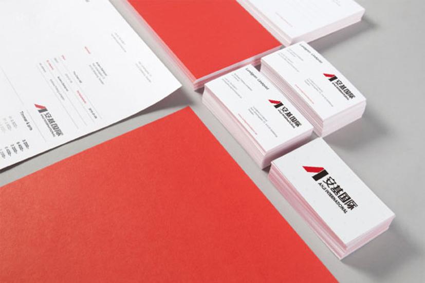 宁波安基国际品牌设计