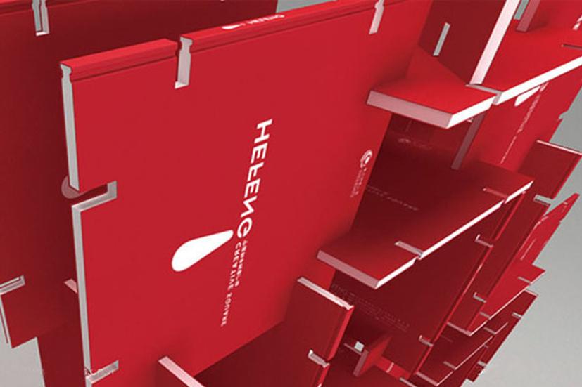 宁波市工业设计与创意街区画册设计