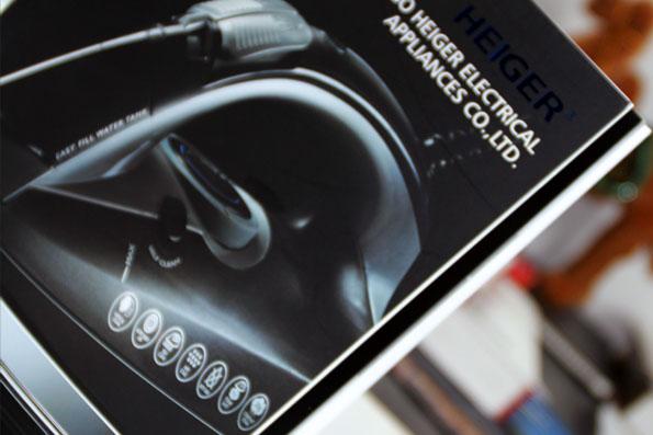 寧波海歌電器有限公司設計效果圖-1