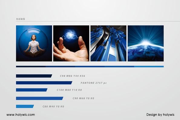 宁波A-LINE品牌全案设计效果图-10