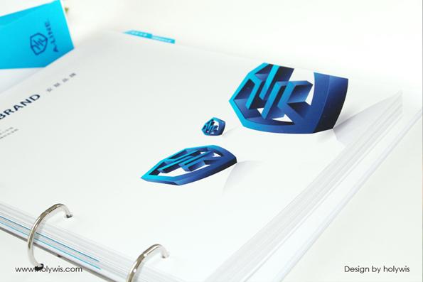 宁波A-LINE品牌全案设计效果图-19