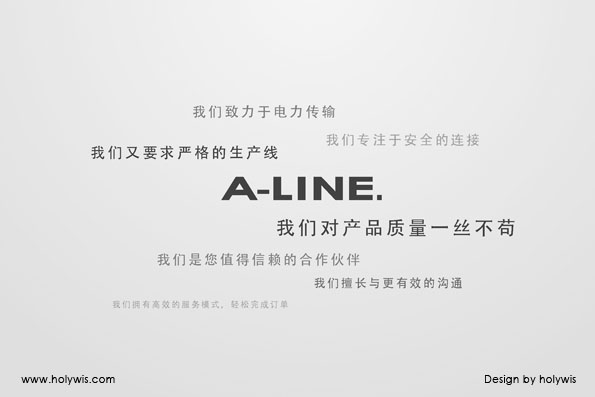 宁波A-LINE品牌全案设计效果图-4