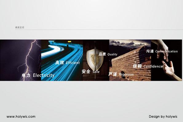 宁波A-LINE品牌全案设计效果图-7