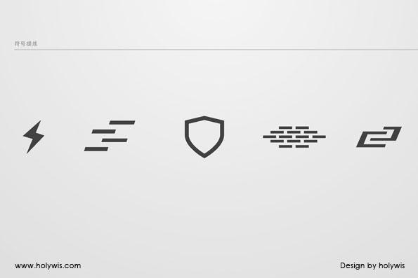 宁波A-LINE品牌全案设计效果图-8