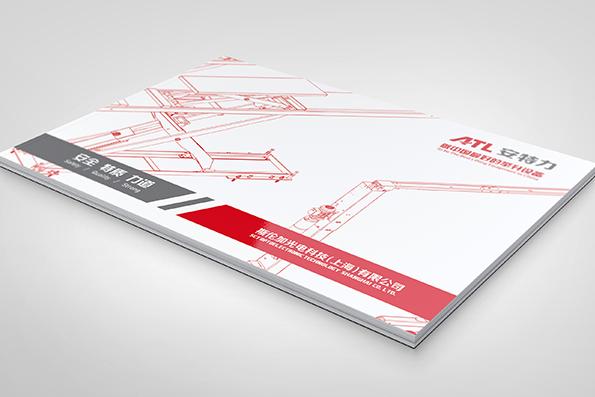 上海斯伦加光电科技有限公司画册设计