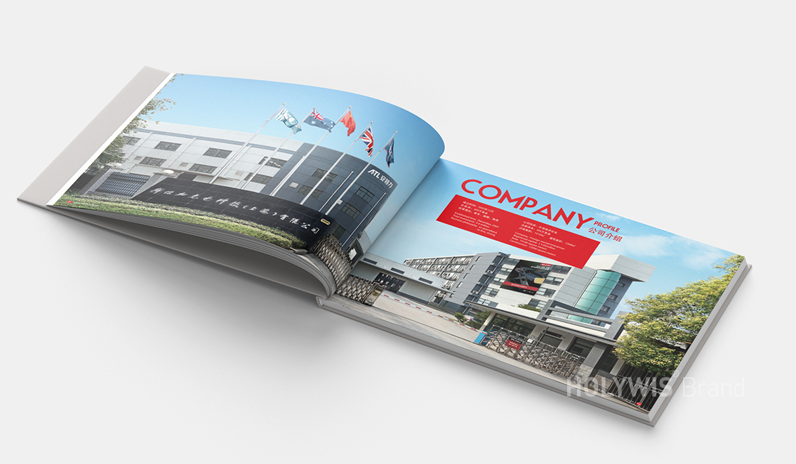 上海斯倫加光電科技有限公司畫冊設計-3