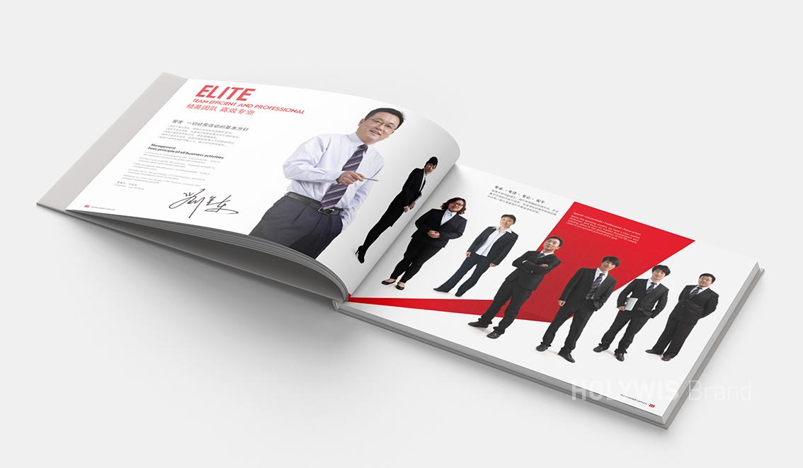 上海斯倫加光電科技有限公司畫冊設計-4