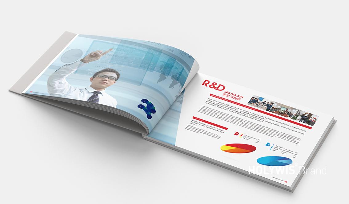 上海斯倫加光電科技有限公司畫冊設計-6