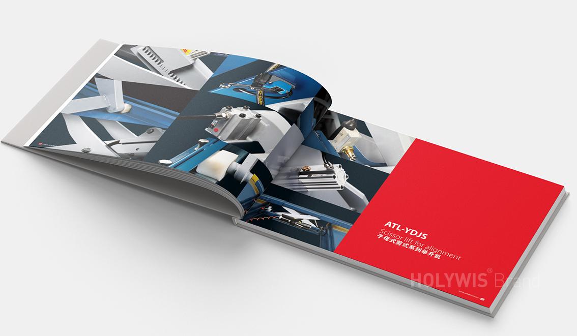 上海斯倫加光電科技有限公司畫冊設計-8