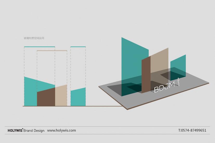 家天下智能系统设计效果图-19