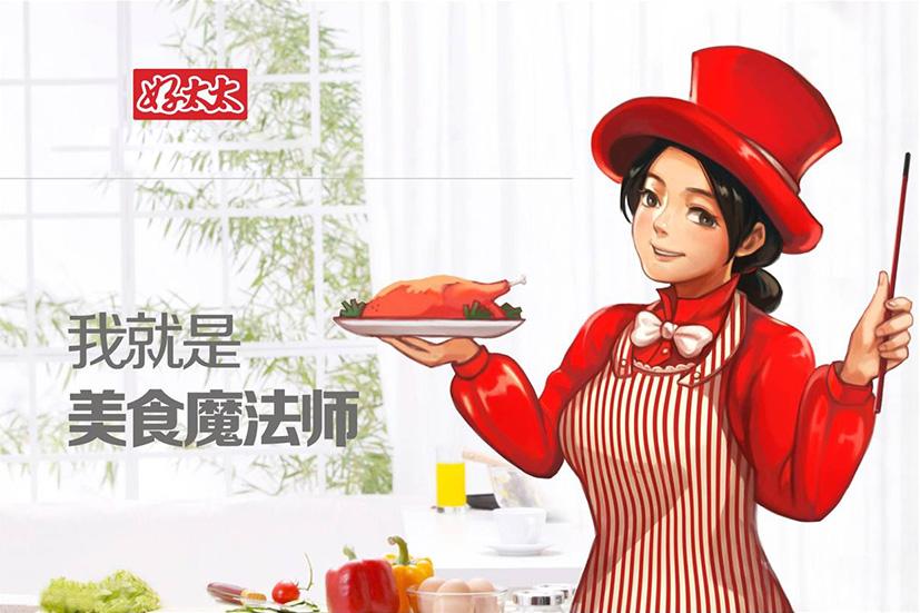 富氏集团-好太太品牌升级