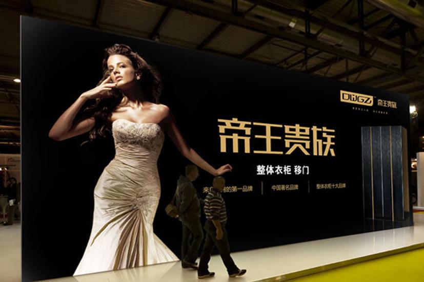 帝王贵族品牌创建及推广设计
