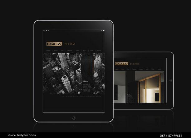 帝王贵族 品牌创建及推广设计效果图-6