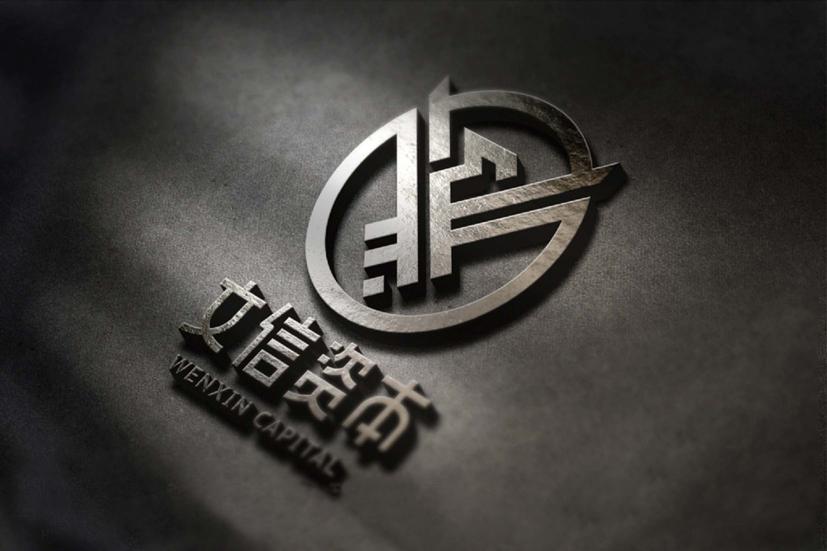 文信资本品牌设计