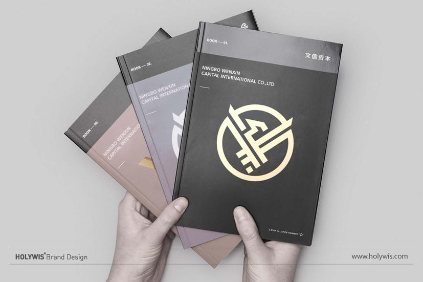 文信資本品牌設計效果圖-3